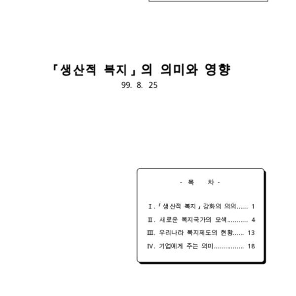 http://121.128.36.49/files/system/v1365-20202937.pdf