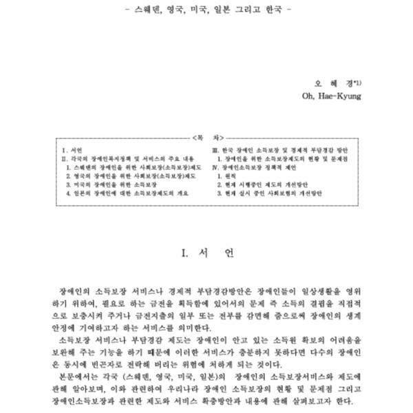 http://121.128.36.49/files/system/v1365-20203120.pdf