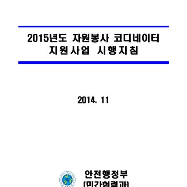 http://121.128.36.49/files/system/v1365-20204210.pdf