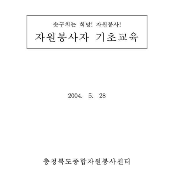 http://121.128.36.49/files/system/v1365-20202492.pdf