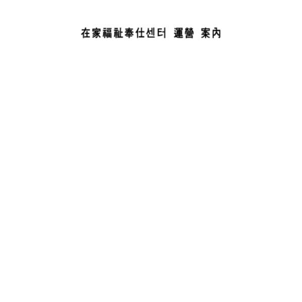 http://121.128.36.49/files/system/v1365-20202867.pdf