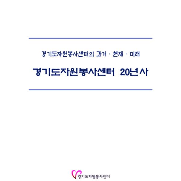 http://121.128.36.49/files/system/v1365-20207040.pdf