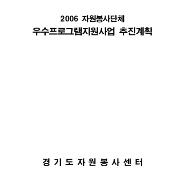 http://121.128.36.49/files/system/v1365-20202637.pdf