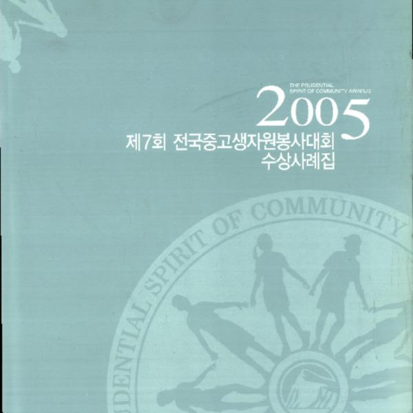 http://121.128.36.49/files/casebook/v1365-20207164.pdf