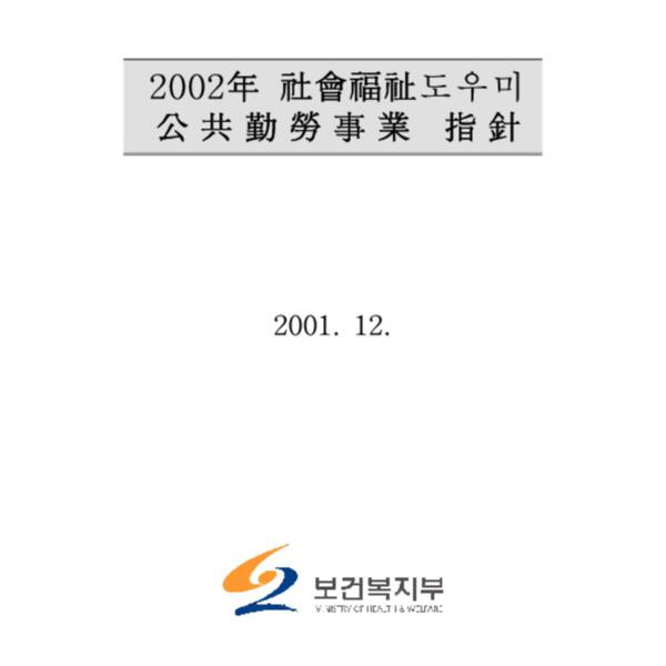 http://121.128.36.49/files/system/v1365-20202868.pdf