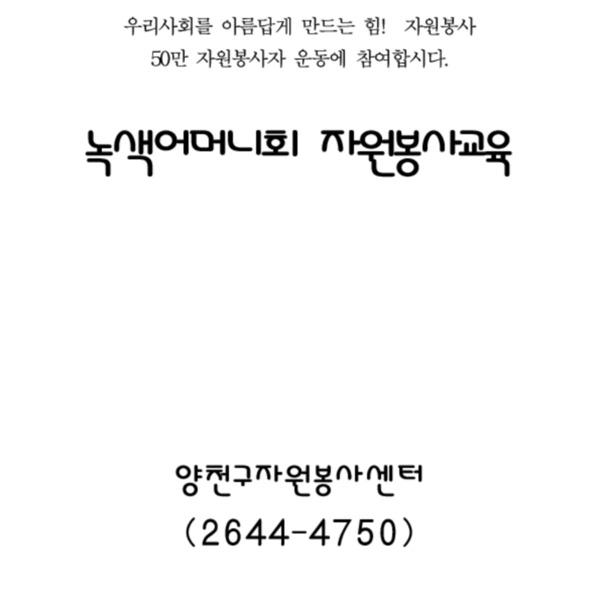 http://121.128.36.49/files/system/v1365-20202257.pdf