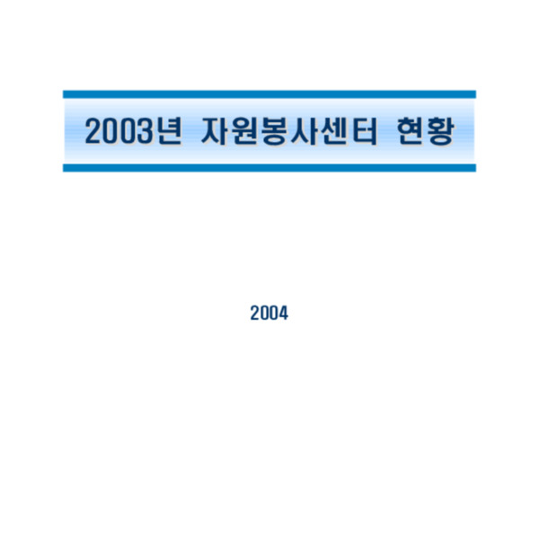 http://121.128.36.49/files/system/v1365-20203989.pdf