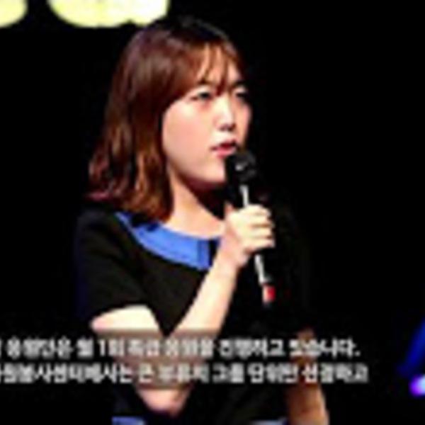 이그나이트 V-Korea 수상자 발표 영상(우수상)
