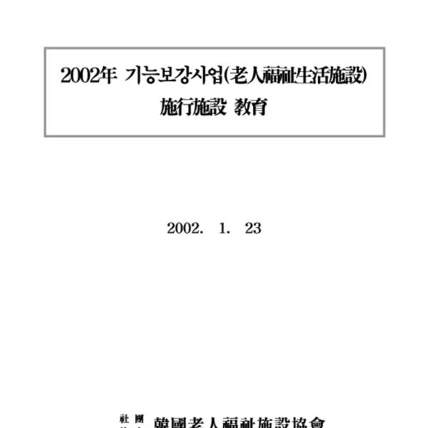 http://121.128.36.49/files/system/v1365-20200764.pdf