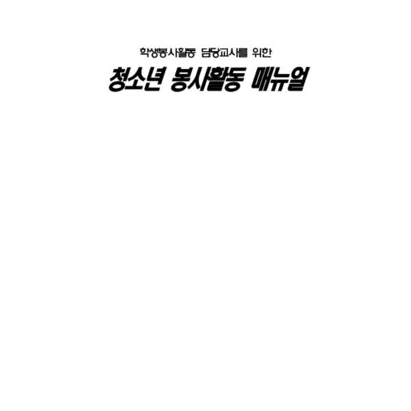 http://121.128.36.49/files/system/v1365-20202787.pdf