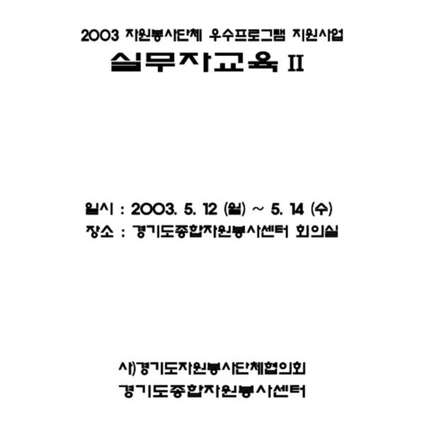 http://121.128.36.49/files/system/v1365-20202602.pdf