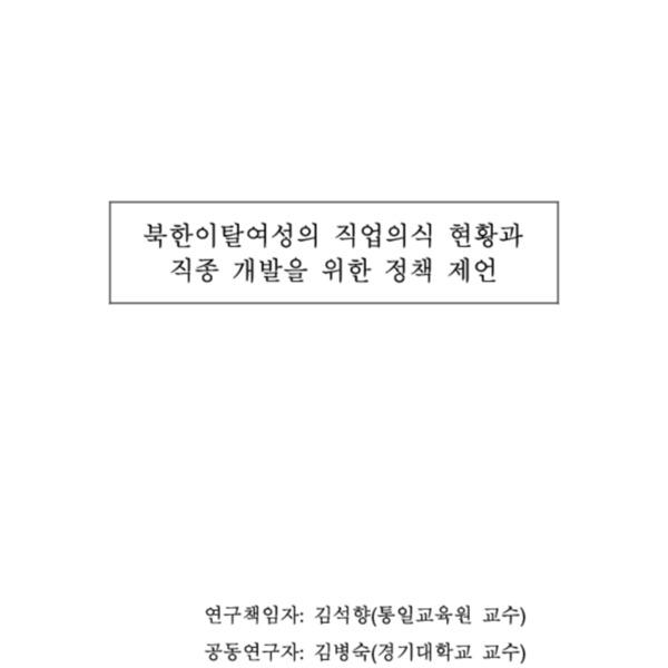 http://121.128.36.49/files/system/v1365-20202277.pdf