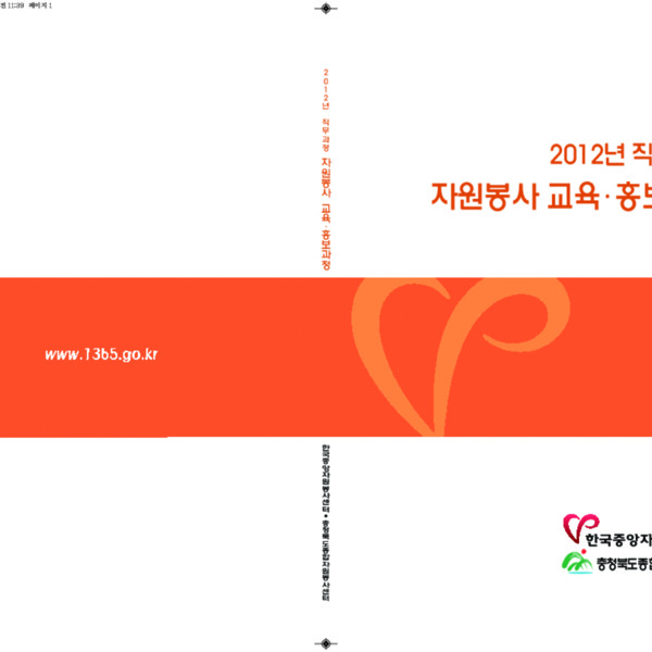 http://121.128.36.49/files/system/v1365-20203606.pdf