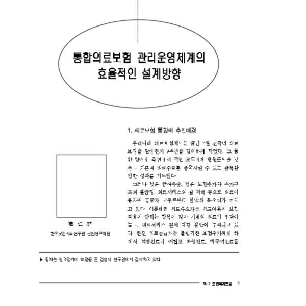 http://121.128.36.49/files/system/v1365-20201347.pdf