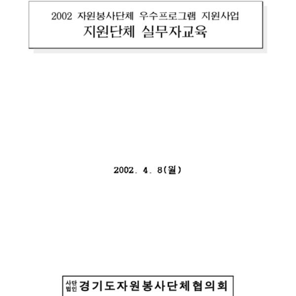 http://121.128.36.49/files/system/v1365-20202024.pdf