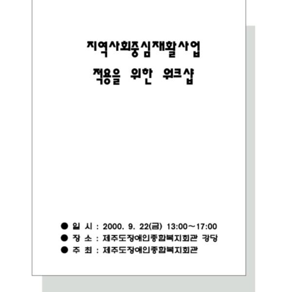http://121.128.36.49/files/system/v1365-20200252.pdf