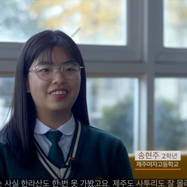 2019년 자원봉사 이그나이트 V-Korea x 제주 최우수상 송현주