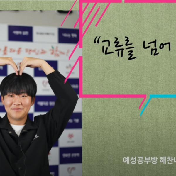 2019년 자원봉사 이그나이트 V-Korea x 전북 우수상  이승혁