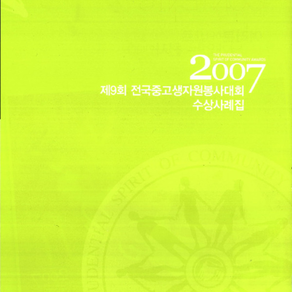 http://121.128.36.49/files/casebook/v1365-20207166.pdf