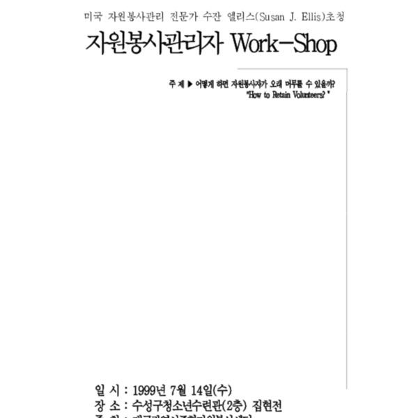 http://121.128.36.49/files/system/v1365-20206658.pdf