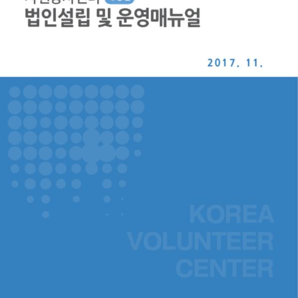 v1365-20205540.pdf