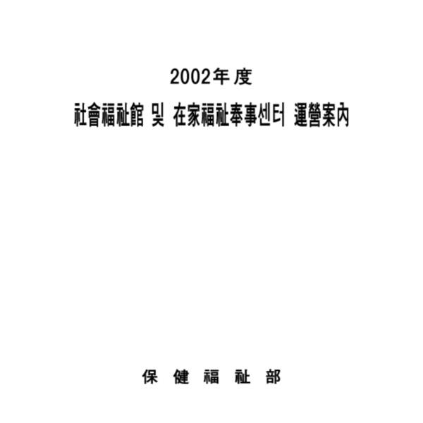 http://121.128.36.49/files/system/v1365-20201905.pdf