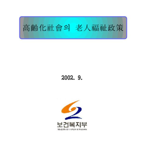 http://121.128.36.49/files/system/v1365-20203105.pdf