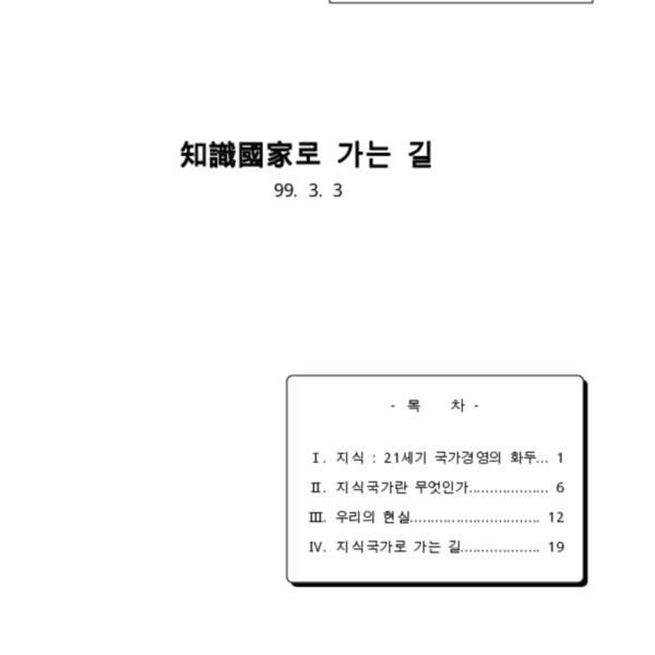 http://121.128.36.49/files/system/v1365-20202963.pdf
