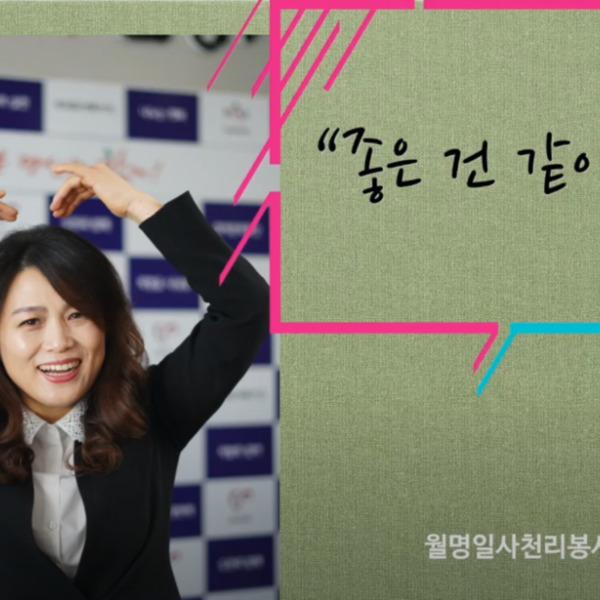 2019년 자원봉사 이그나이트 V-Korea x 전북 우수상 노선화