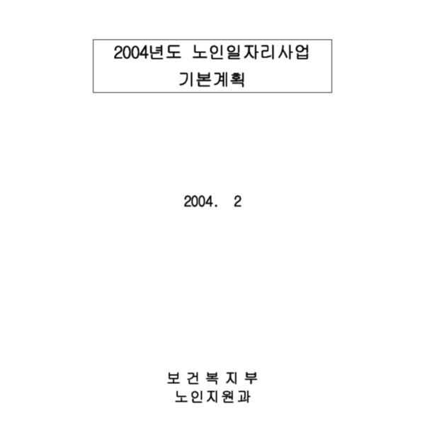http://121.128.36.49/files/system/v1365-20202165.pdf
