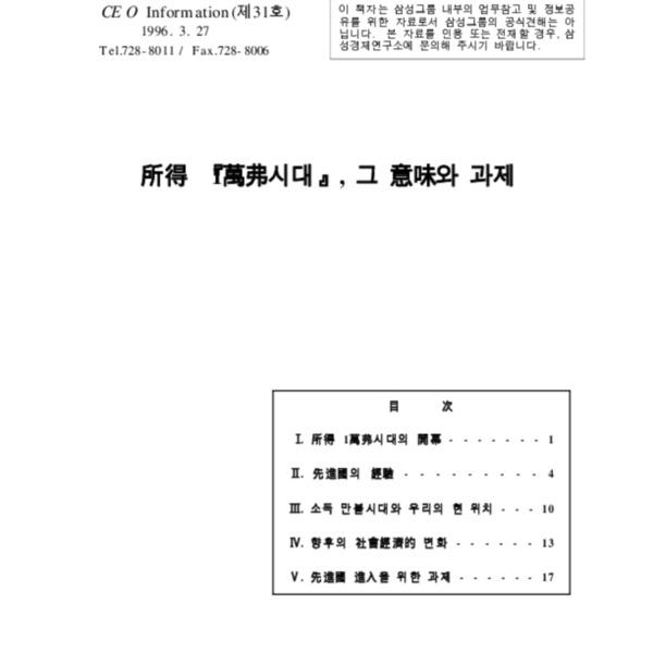 http://121.128.36.49/files/system/v1365-20202940.pdf