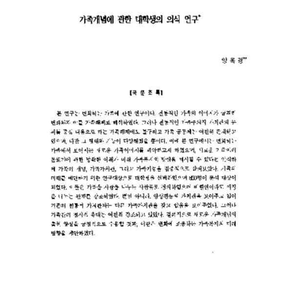 http://121.128.36.49/files/system/v1365-20201971.pdf
