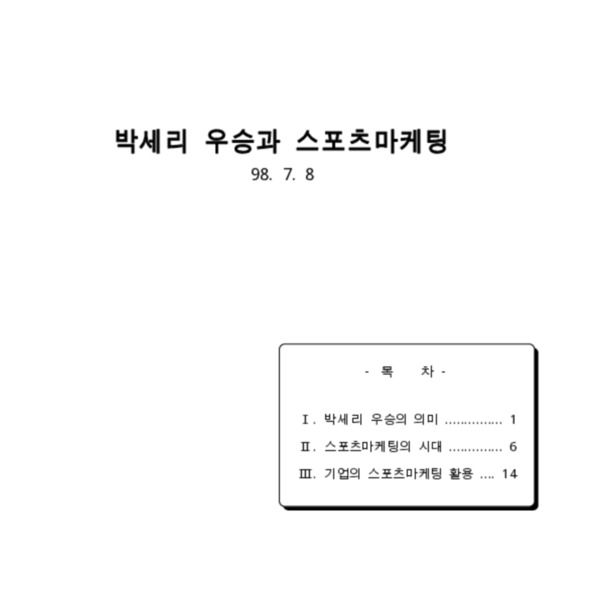 http://121.128.36.49/files/system/v1365-20202931.pdf