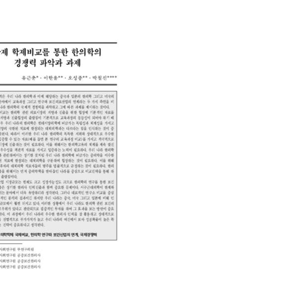 http://121.128.36.49/files/system/v1365-20201113.pdf