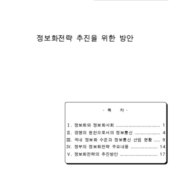 http://121.128.36.49/files/system/v1365-20202961.pdf