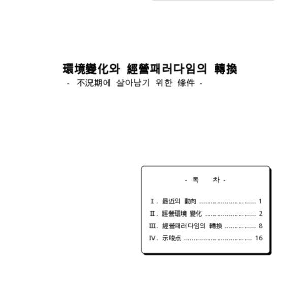 http://121.128.36.49/files/system/v1365-20202971.pdf