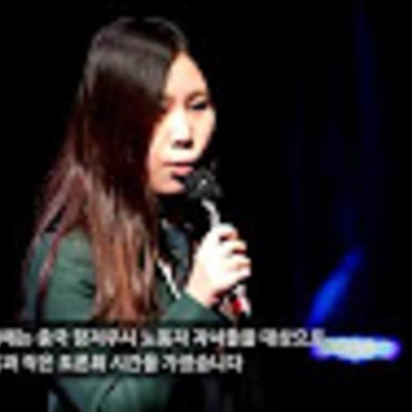 이그나이트 V-Korea 수상자 발표영상(우수상)