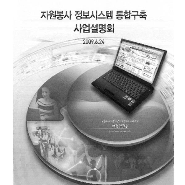 http://121.128.36.49/files/system/v1365-20206369.pdf