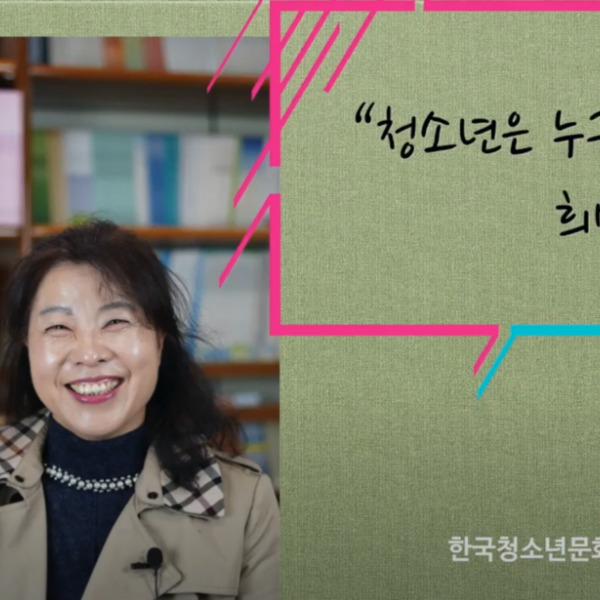 2019년 자원봉사 이그나이트 V-Korea x 경남 최우수상  김주은