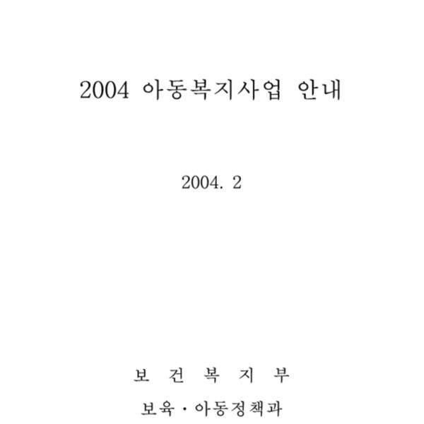 http://121.128.36.49/files/system/v1365-20202870.pdf