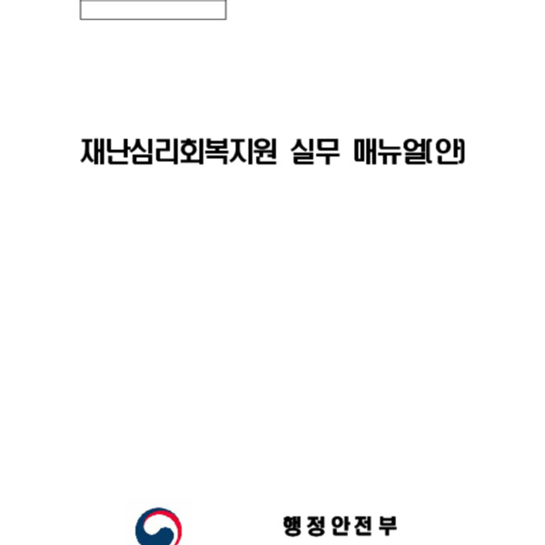 http://121.128.36.49/files/system/v1365-20207032.pdf