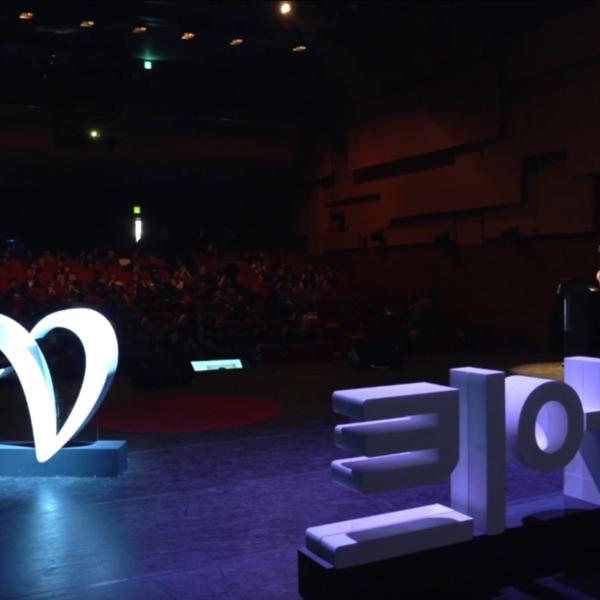 2018년 자원봉사 이그나이트 V-Korea[2부]