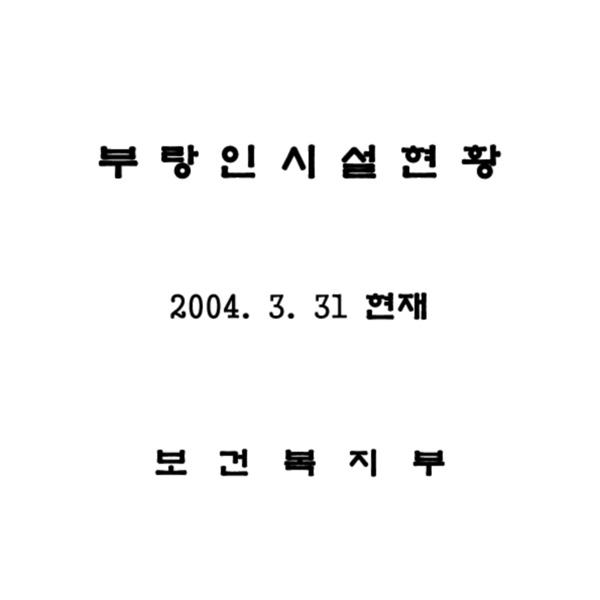 http://121.128.36.49/files/system/v1365-20201918.pdf