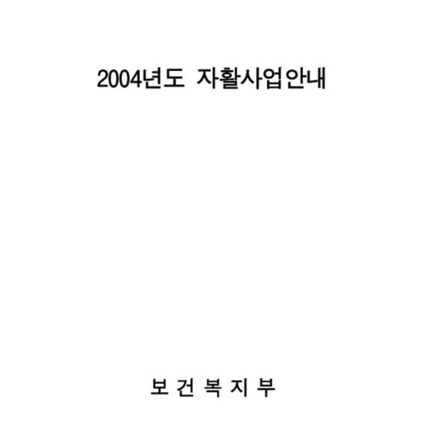 http://121.128.36.49/files/system/v1365-20201913.pdf