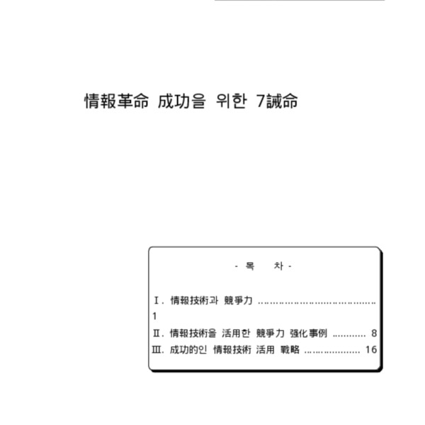 http://121.128.36.49/files/system/v1365-20202960.pdf