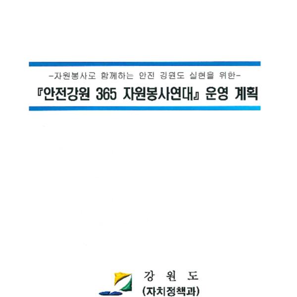 http://121.128.36.49/files/system/v1365-20204825.pdf