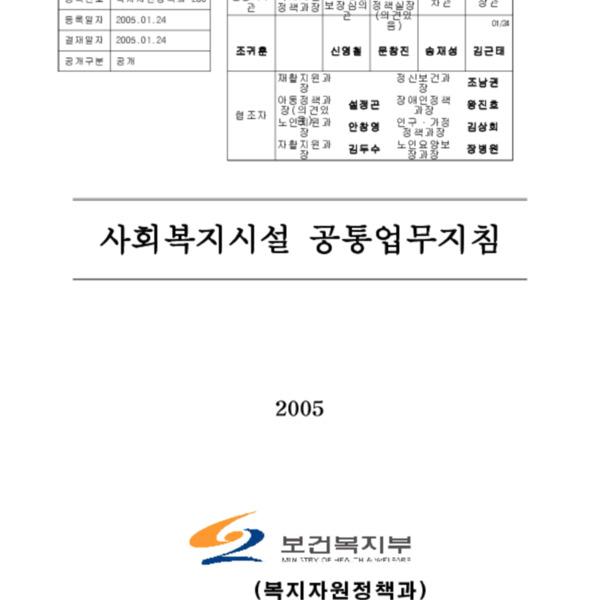 http://121.128.36.49/files/system/v1365-20201888.pdf