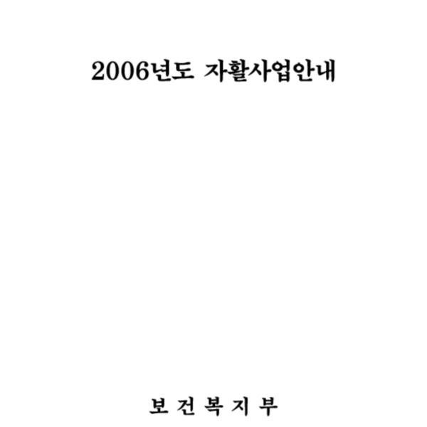 http://121.128.36.49/files/system/v1365-20201887.pdf