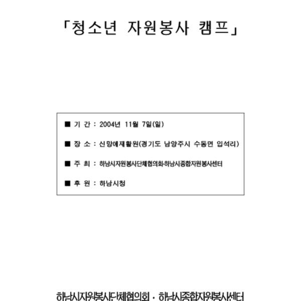 http://121.128.36.49/files/system/v1365-20202491.pdf