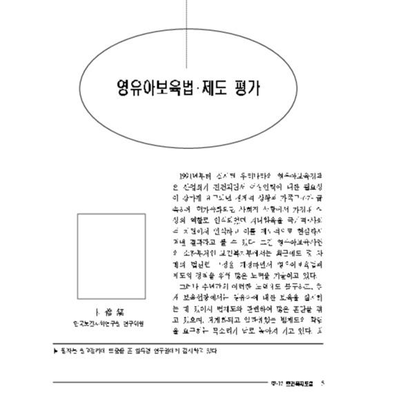 http://121.128.36.49/files/system/v1365-20201344.pdf